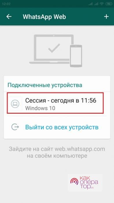 WEB-приложение