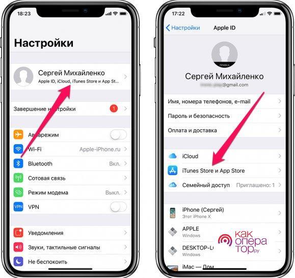 Как отменить подписку Zvooq на iPhone