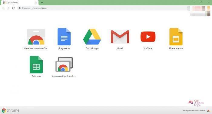 Управление компьютером с Android