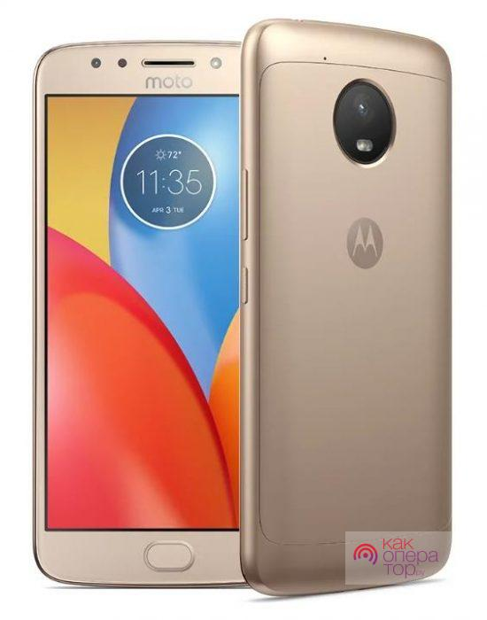 Motorola Moto E4 Plus 16 Gb