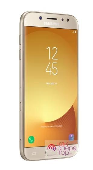Samsung Galaxy J5 (2017) 16 Gb