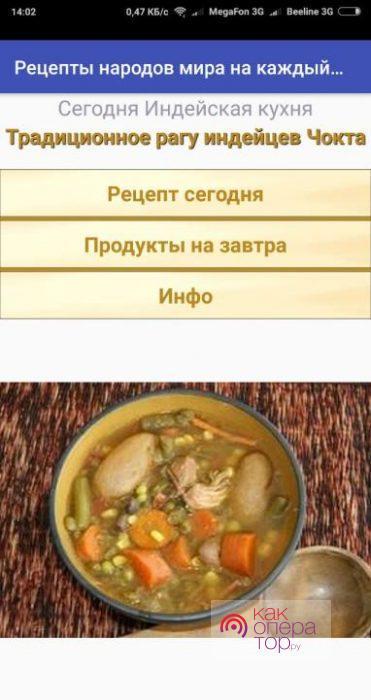 «Кухни народов мира»