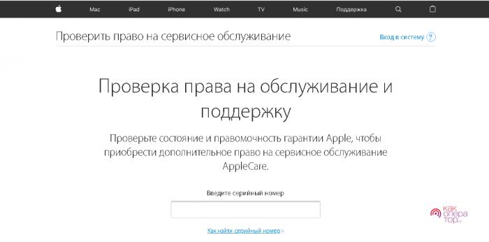 Как узнать страну-производителя телефона по IMEI