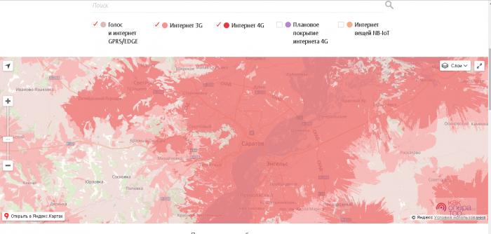 Карта покрытия МТС в России