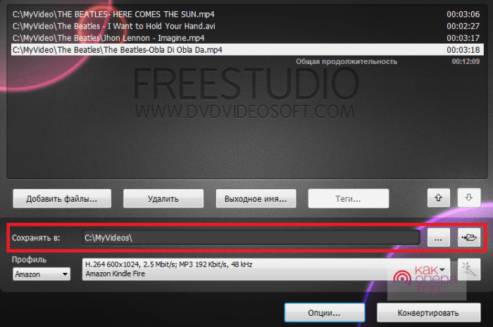 Как конвертировать видео для айфон: программы