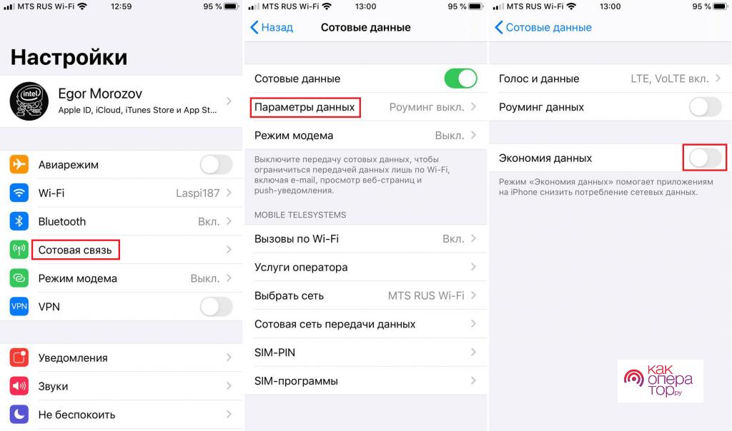 Как раздать интернет с телефона Айфон