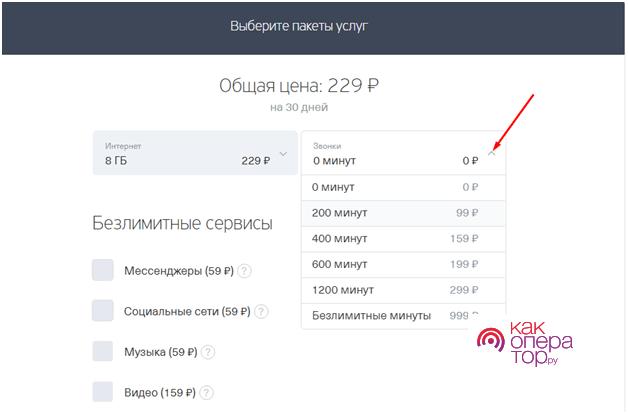 Тинькофф Мобайл в Екатеринбурге и Свердловской области