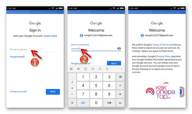 Установка Гугл Плей на китайские смартфоны
