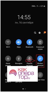 Проблемы с мобильным интернетом Билайн