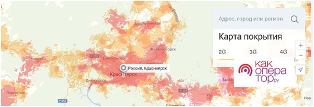 Тинькофф Мобайл в Красноярске и Красноярском крае