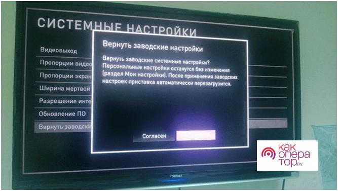 Как прошить ТВ-приставку Ростелеком на все каналы