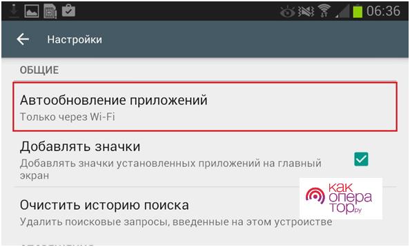 Как переустановить Android