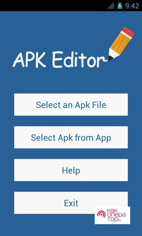 APK Editor Pro 1.9.0 для Android - Скачать