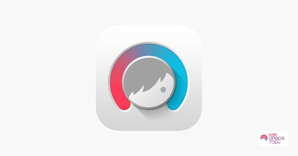 App Store: Facetune