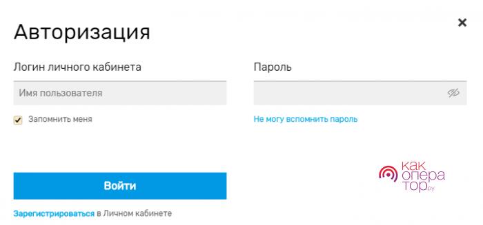 Возможности IP-телефонии Ростелеком