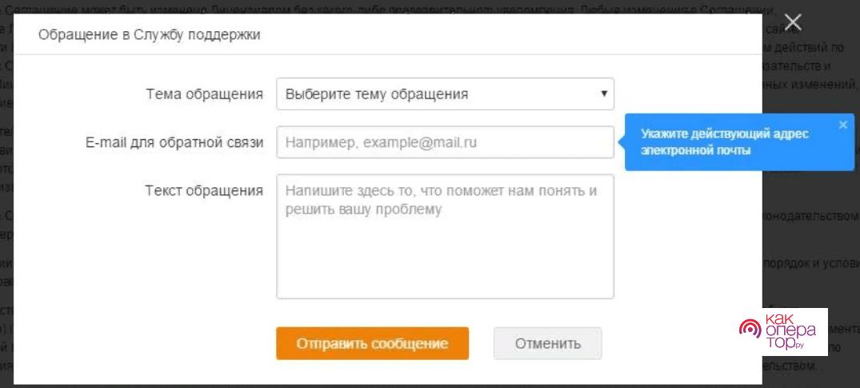 C:\Users\79506\OneDrive\Рабочий стол\Новая папка\12.png
