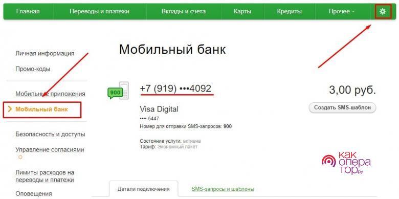 C:\Users\79506\OneDrive\Рабочий стол\Новая папка\2.jpeg