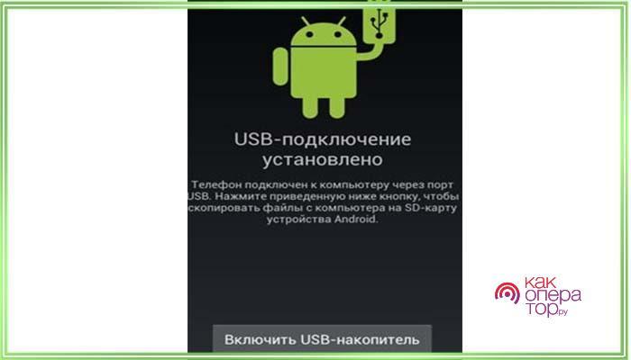 C:\Users\79506\OneDrive\Рабочий стол\Новая папка\3.jpeg
