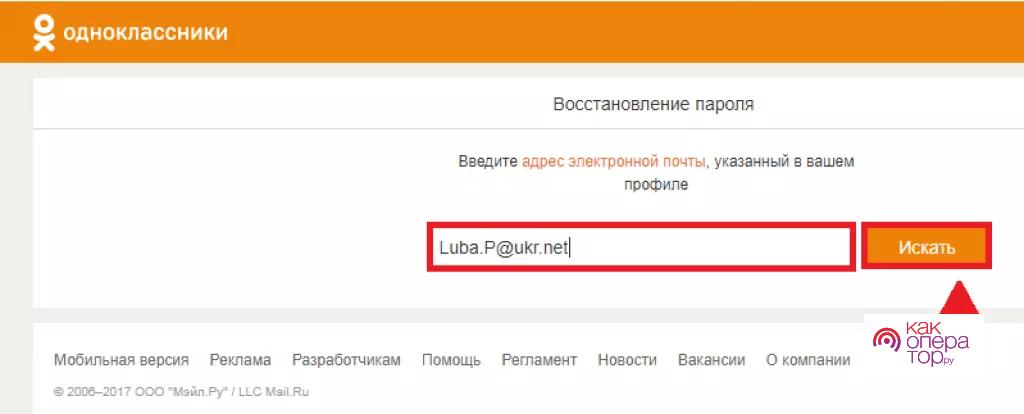 C:\Users\79506\OneDrive\Рабочий стол\Новая папка\6.png