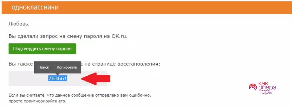 C:\Users\79506\OneDrive\Рабочий стол\Новая папка\7.png