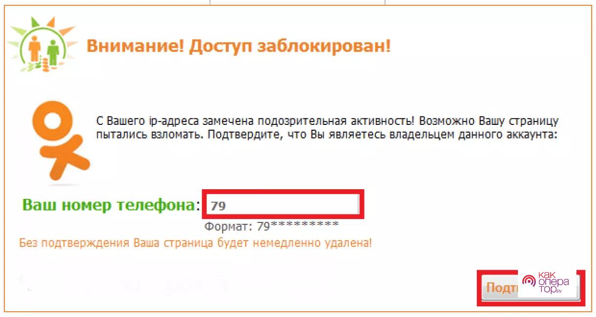 C:\Users\79506\OneDrive\Рабочий стол\Новая папка\8.png