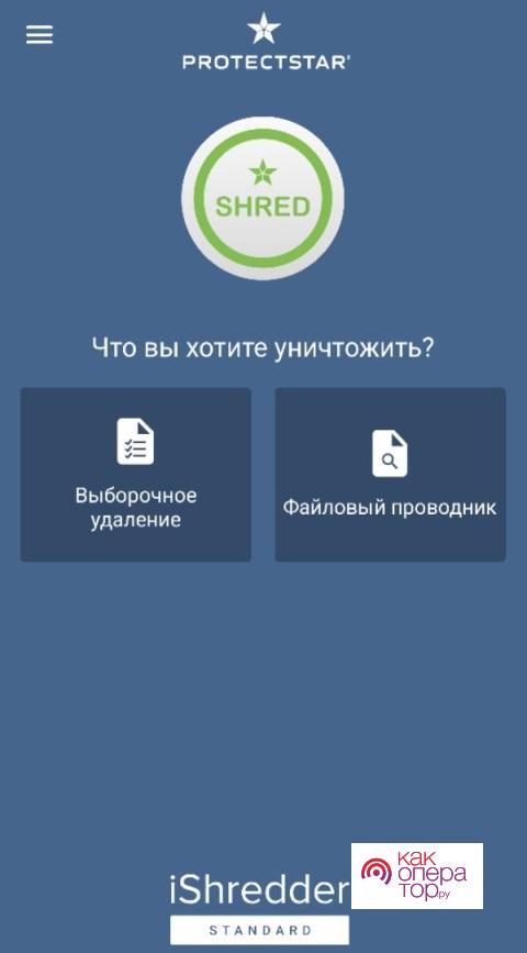 C:\Users\Alex\Desktop\3.jpg