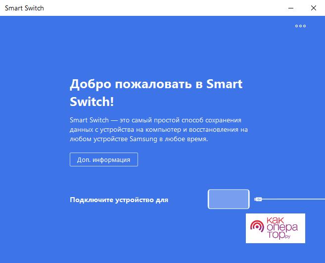 C:\Users\Alex\Desktop\sw.PNG