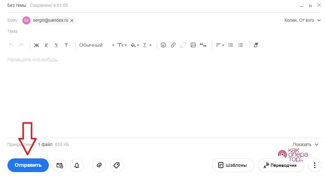 C:\Users\Геральд из Ривии\Desktop\000.jpg