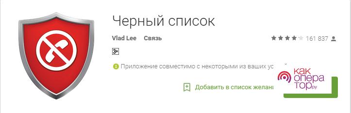 C:\Users\Геральд из Ривии\Desktop\01_pic_big.png