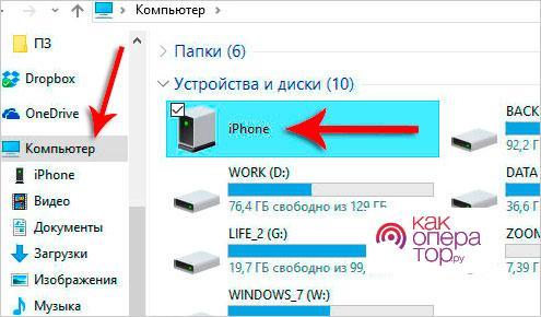 C:\Users\Геральд из Ривии\Desktop\02.jpg