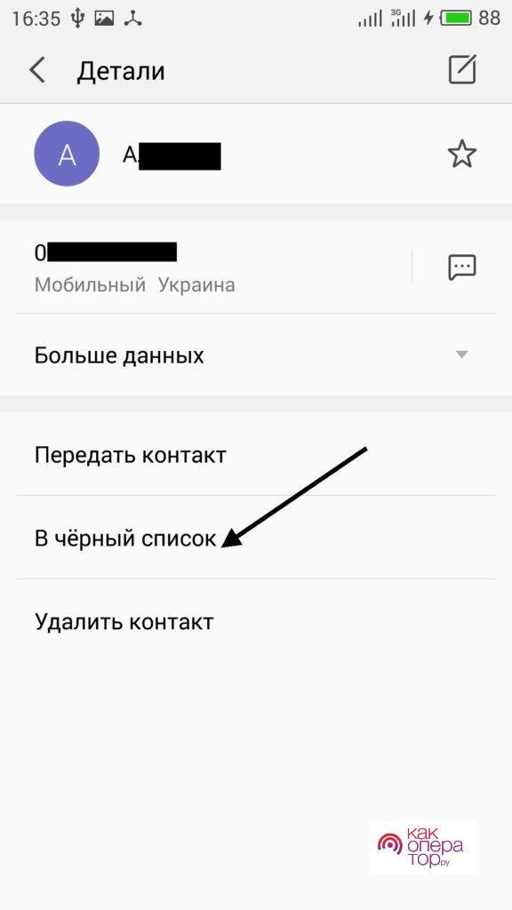 C:\Users\Геральд из Ривии\Desktop\2-1-576x1024.jpg