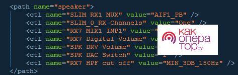 C:\Users\Геральд из Ривии\Desktop\2016-03-04-13-45-35-C-adb-pull-system-etc-mixer_paths.jpg