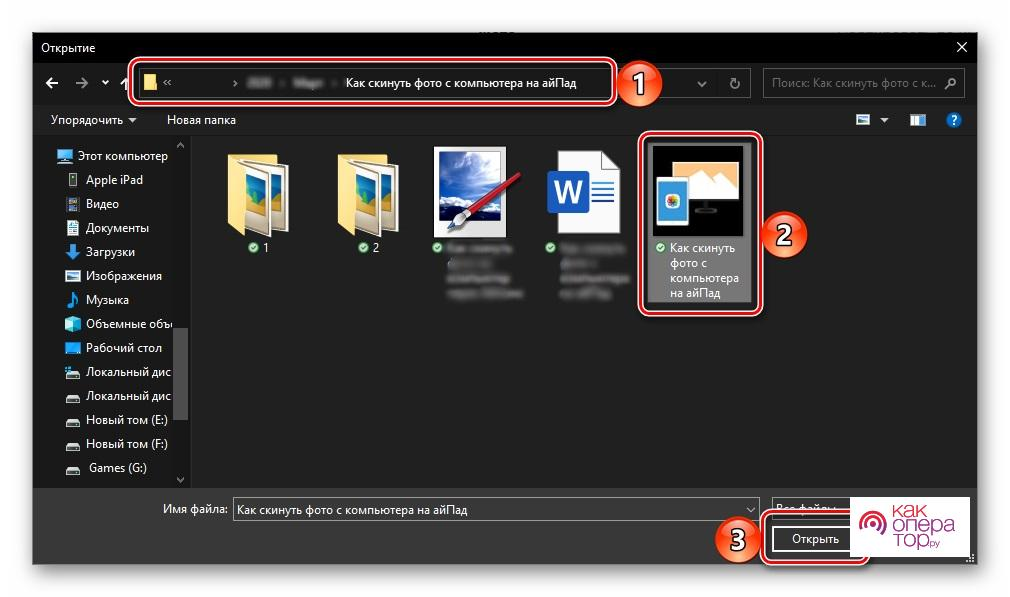 C:\Users\Геральд из Ривии\Desktop\444.jpg