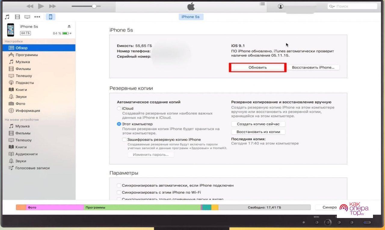 C:\Users\Геральд из Ривии\Desktop\bandicam-2017-11-11-16-22-05-412-iloveimg-compressed.jpg