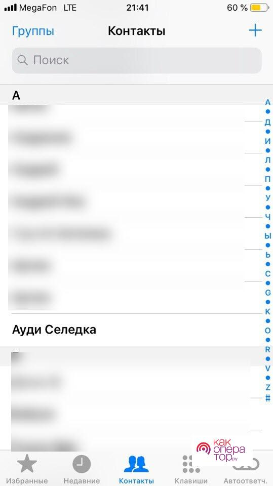 C:\Users\Геральд из Ривии\Desktop\c13e09181ec3434199cc13a86e268909.jpg