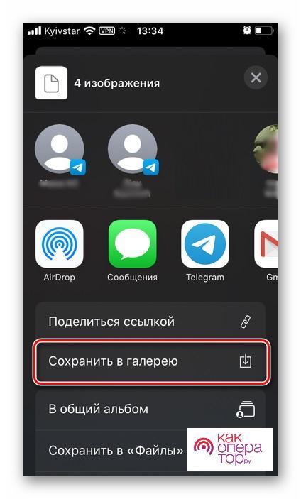 C:\Users\Геральд из Ривии\Desktop\цшукап.jpg