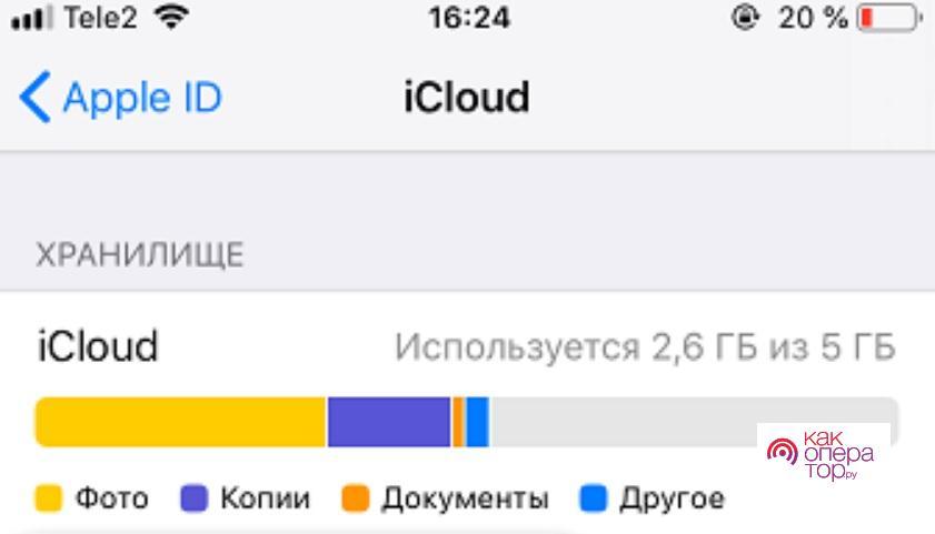 C:\Users\Геральд из Ривии\Desktop\цуо.jpg