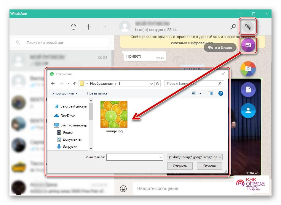 C:\Users\Геральд из Ривии\Desktop\ддд.jpg