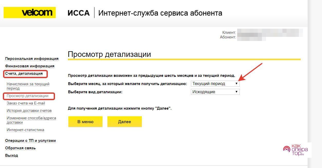 C:\Users\Геральд из Ривии\Desktop\detalizatsiya.jpg