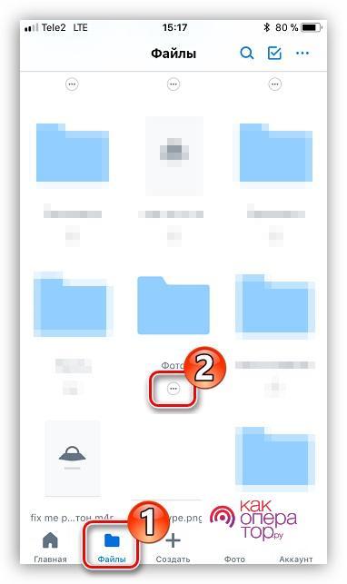 C:\Users\Геральд из Ривии\Desktop\фузшао.jpg