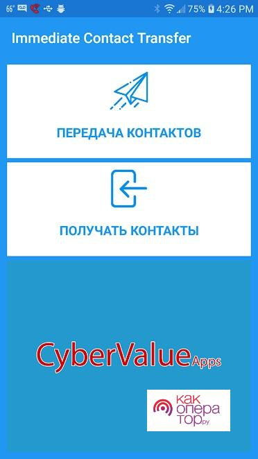 C:\Users\Геральд из Ривии\Desktop\g-FUXEUYcFFuW_X9ORSh_hPif4xfyYGn.jpg