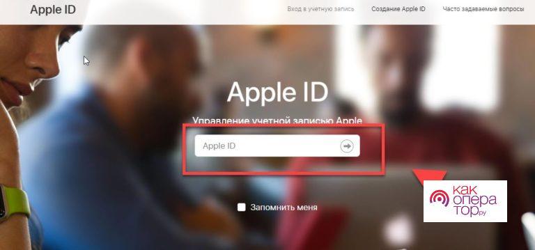 C:\Users\Геральд из Ривии\Desktop\iCloud-повторная-авторизация-768x359.jpg
