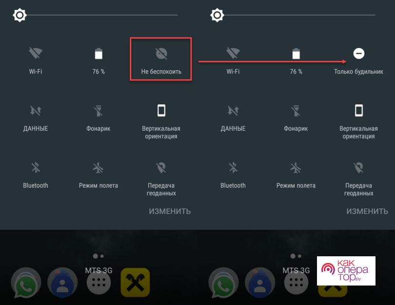 C:\Users\Геральд из Ривии\Desktop\image10-810x626.png