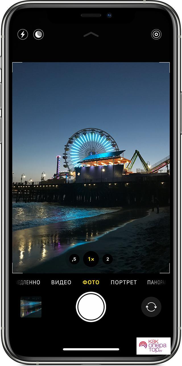 C:\Users\Геральд из Ривии\Desktop\ios13-iphone11-pro-camera-live-photo.jpg
