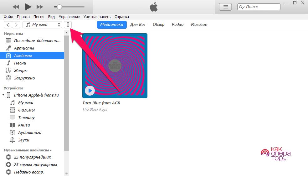 C:\Users\Геральд из Ривии\Desktop\Kak-ochistit-kyesh-na-iPhone-i-iPad---rabochie-sposoby-2018.png
