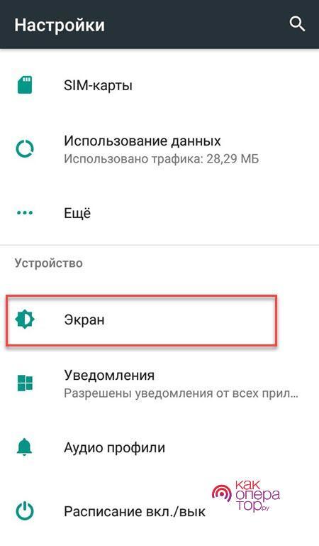 C:\Users\Геральд из Ривии\Desktop\kak-peremestit-chasi-31D047.jpg