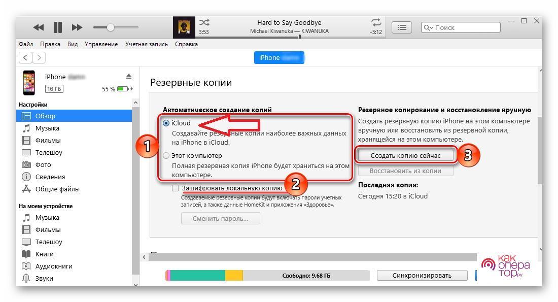 C:\Users\Геральд из Ривии\Desktop\лыоура.jpg
