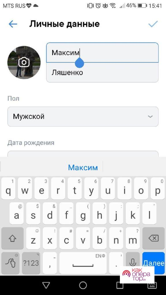 C:\Users\Геральд из Ривии\Desktop\menyaem-fio-576x1024.jpg