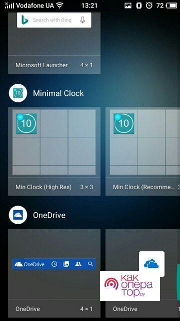 C:\Users\Геральд из Ривии\Desktop\minimal_clock_widzhet-360x640.jpg