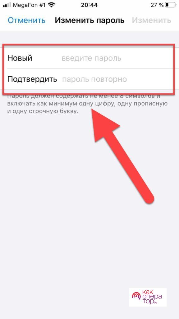 C:\Users\Геральд из Ривии\Desktop\Новый-пароль-для-Apple-ID-576x1024.jpg